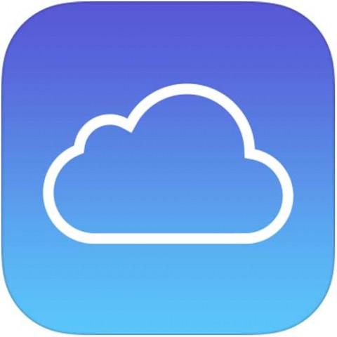 Apple i nuovi piani per icloud sono gi attivi nutesla for Nuovi piani domestici di new orleans