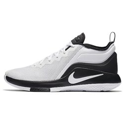Scarpe da Basket per Adulti Nike Lebron Witness II Bianco Nero 9