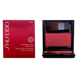 Fard Luminizing Shiseido BE 206 - Soft Beam Gold